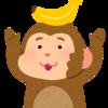 日本モンキーパークのGO!GO!バナナコースターでエンタメに情熱を傾けるおじさん