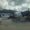 【CX】弾丸バンコク旅(8)〜キャセイパシフィック航空CX542 HKG → HND ビジネスクラス搭乗記