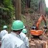 林業作業現場の見学