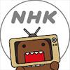 NHK山形のお天気お姉さんが本番中に泣き出しました。可哀想だと気遣う声多数。NHK山形はお詫びと理由を発表すべきですよ。