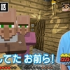 【よゐクラ2】《第7話》ポンジ先輩よ、さらば……!ベストワードレビュー!
