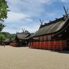 旅行安全の神社!!大阪にある住吉大社(すみよっさん)に行って来ました