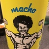 大盃macho、純米酒の味。