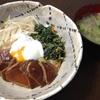 ヨシケイって美味しいの? 【答え】はい、値段の高いコースなら!(´ω` )(※食彩・ラビュバリエーション・みやびレポート)
