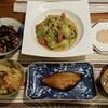 2017/01/20の夕食