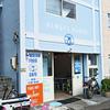 ALWAYS HAWAII COFFEESTAND(オールウェイズ ハワイ コーヒースタンド)/ 札幌市中央区南11条西17丁目