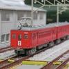 【鉄コレ】 名古屋鉄道 3800系