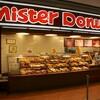 ミスタードーナツの「エンゼルクリーム」と「エンゼルフレンチ」を食べてみた。いまならセールでドーナツ108円