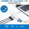 USBポートが少ないノートPC、Macに便利 サンワサプライ USBハブ USB-3HC316W