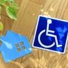 『ニフレル』大阪を86才の母と車椅子で!