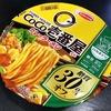 麺類大好き121 エースコック CoCo壱番屋監修カレーラーメン。