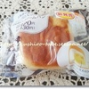 ローソン【北海道小麦 春よ恋 リンゴの入った四角いクリームパン】