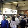 新潟駅近くの万代のカレー
