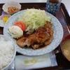 横須賀中央【馬やど】生姜焼定食 ¥730