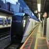 【お先にトクだ値スペシャル利用で】中央線特急あずさに50%割引で乗って松本に旅行へ行きました。~松本旅行体験記~