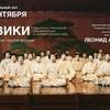 モスクワでの古事記公演