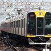 阪神1000系 1209F 【その2】