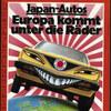 ドイツ男の下着の臭いにうっとりの日本女性CM、日本をウラむドイツ人。