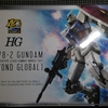 HG 1/144 RX-78-2 ガンダム[BEYOND GLOBAL](素組み) 【ガンプラ製作】 #14