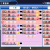 新阪神編 part22 【2022年 開幕オーダー】