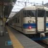 2014年12月 北陸から東北大旅行② 地上時代の富山駅 の巻