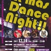 12/14(木)X'mas Dance Night !!