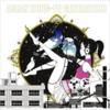 今さらASIAN KUNG-FU GENERATION