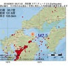 2016年08月31日 06時21分 周防灘でM2.5の地震