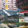 香港ブラブラ