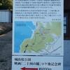 小豆島・城山公園の桜花亭③:小豆郡