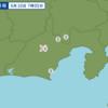 午前7時05分頃に静岡県中部で地震が起きたとねち。