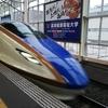 3月8日は群馬県は前橋市で開催の東方上州祭4に行って、往復で新幹線乗ったりした!&描いた色紙