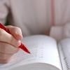 最近、学ぶことが楽しくなってきました。学びたい!学びたい!