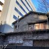 その263:【オンリーワンカット】住居跡【豊島区】