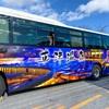 【2020.11 伊香保旅行記①】バスタ新宿からゆめぐり号に乗りいざ温泉地へ。
