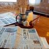 豚生姜焼(おまけ11) 「居酒屋福」で「しょうが焼きラーメンセット(台湾とんこつラーメン)」 700円