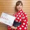 【8月5日「吉村南美・1000人TVのおやすみなさい」第四回 番組告知】