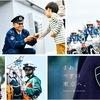 警視庁警察官採用試験対策「国語試験(漢字)」について