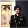 『クリムト展 ウィーンと日本 1900』トークセッション