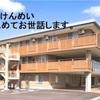 【6月19日  70日目】野々市→かほく  金沢ボラ&観光よん(*´∀`*)