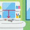 【最速そうじ】洗面所のそうじポイントは鏡 指先で水はね跡をぬらして拭こう
