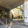日比谷図書文化館 特別展「複製芸術家 小村雪岱 ~装幀と挿絵に見る二つの精華~」を見た。