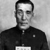 古海忠之(2)ーーー日本人戦犯として