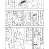 【第一回】KISEKI工房・漫画でイラスト講座〜人体を描くのまき〜