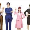 ヲタクに恋は難しい 実写映画化!!!