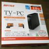 サーバー用に2TB HDD購入 - HD-LS2.0TU2C -