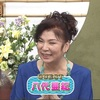 【見逃し動画】志村友達 第20回 放送日(2020/9/8) おすすめコントまとめ 八代亜紀にしかできないコント「演歌な妻」とは?志村けんも予想できなかったオチとは?