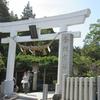 岩沼市 金運の神様「金蛇水神社」で頑張る力をチャージする