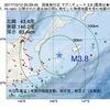 2017年10月12日 00時29分 国後島付近でM3.8の地震