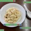 🚩外食日記(590)    宮崎ランチ   「あじふく」⑤より、【しょうゆらーめん】【炒飯(ちゃーはん)】‼️